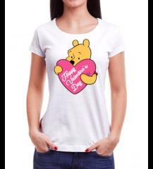 pooh  happy valentine´s day
